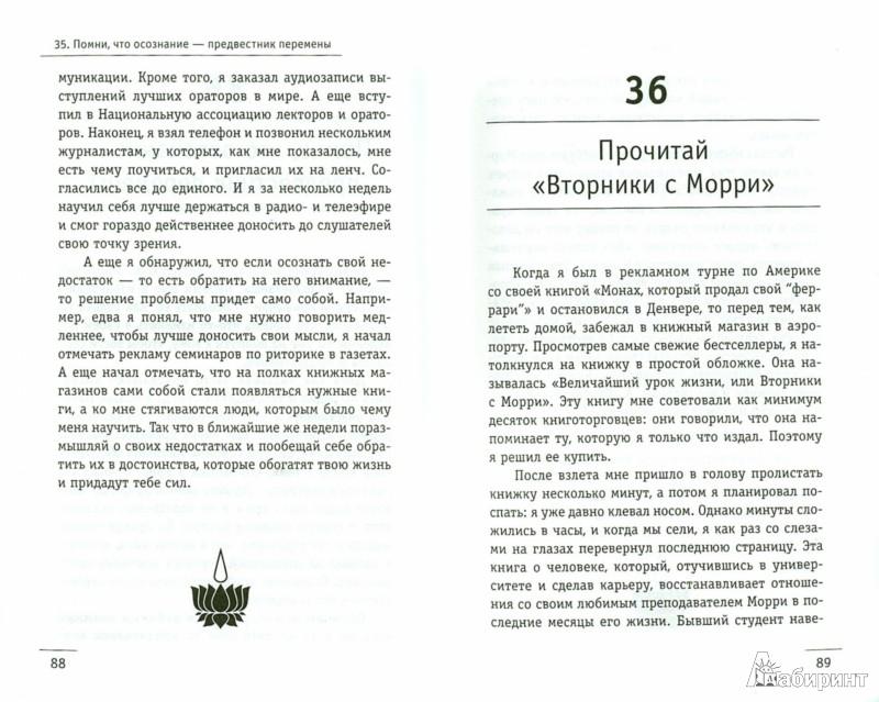 pdf The Kitchen: Life World, Usage,