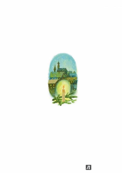Иллюстрация 1 из 74 для Крабат, или Легенды старой мельницы - Отфрид Пройслер | Лабиринт - книги. Источник: Лабиринт