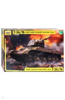 Купить Советский средний танк Т-34/76 (3525), Звезда, Бронетехника и военные автомобили (1:35)
