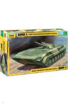Купить Сборная модель Советская БМП-1 (3553), Звезда, Бронетехника и военные автомобили (1:35)