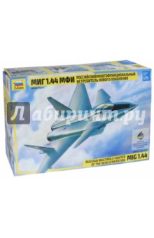 Купить Сборная модель Российский многофункциональный истребитель нового поколения МИГ 1.44 МФИ (7252), Звезда, Пластиковые модели: Авиатехника (1:72)
