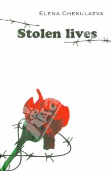 Stolen lives racing the enemy stalin truman and the surrender of japan