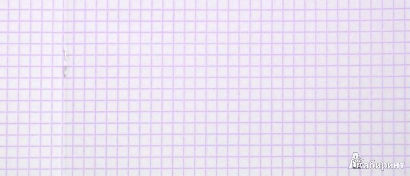 """Иллюстрация 1 из 4 для Тетрадь """"Морской стиль"""" А5, 96 листов, клетка (ТК964283)   Лабиринт - канцтовы. Источник: Лабиринт"""