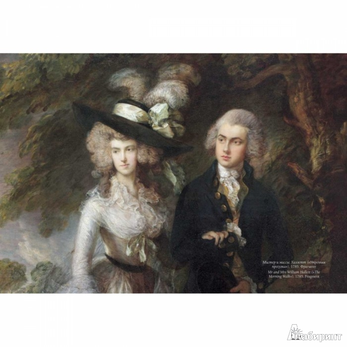 a research on the life and work of thomas gainsborough a painter Gainsborough, thomas (1727-1788) gainsborough, thomas (1727-1788), english painter rivaling sir joshua reynolds [1] in the field of portraiture, thomas gainsborough [2]'s career highlights the opportunities available to a painter in eighteenth-century england [3.