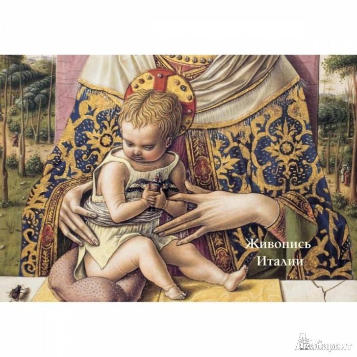 Иллюстрация 1 из 25 для Музей Метрополитен, Нью-Йорк - Елена Милюгина | Лабиринт - книги. Источник: Лабиринт