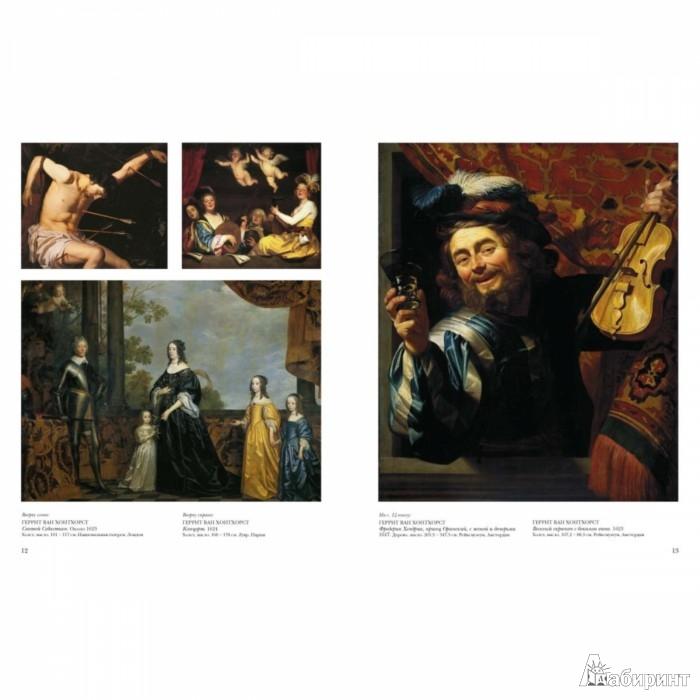 Иллюстрация 1 из 13 для Голландская живопись. XVII век - Александр Киселев   Лабиринт - книги. Источник: Лабиринт