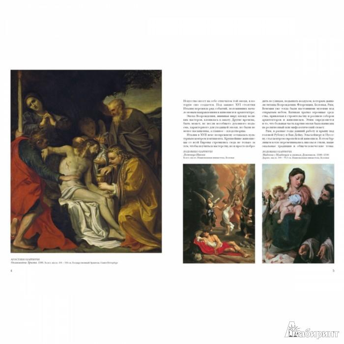 Иллюстрация 1 из 10 для Итальянская живопись. XVII век - Григорий Вольф   Лабиринт - книги. Источник: Лабиринт