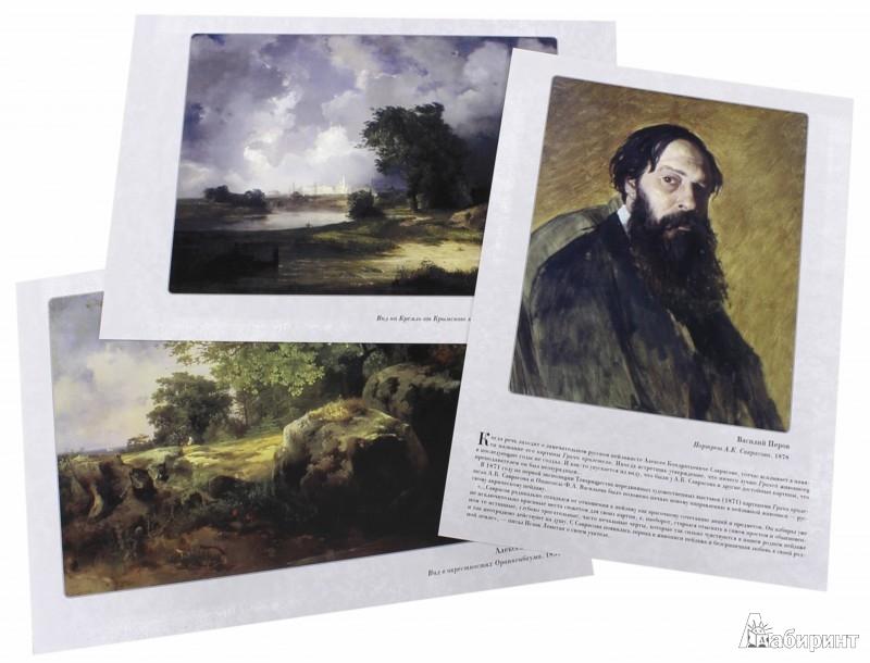 Иллюстрация 1 из 21 для Великие мастера. Алексей Саврасов | Лабиринт - книги. Источник: Лабиринт