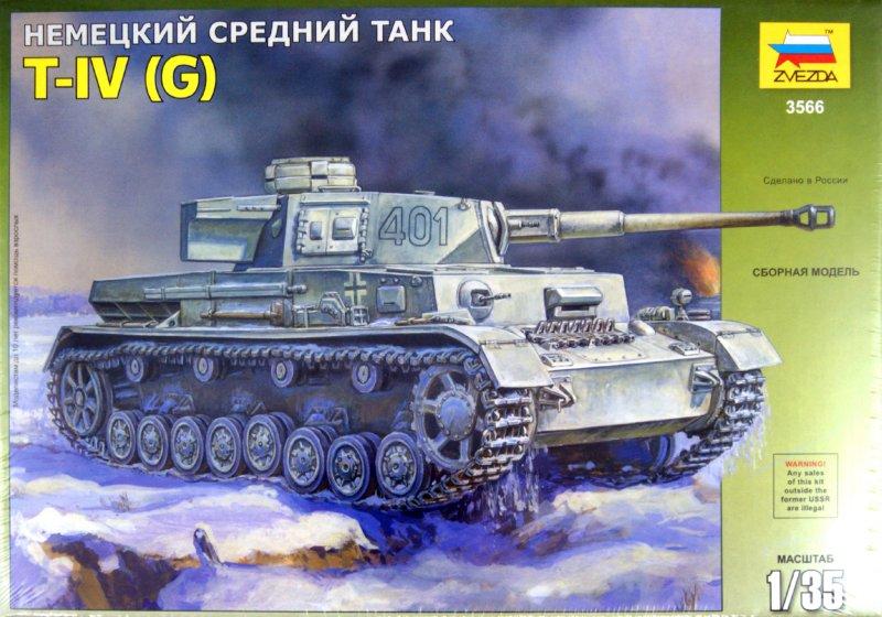 Иллюстрация 1 из 9 для Немецкий средний танк Т-IV (G) (3566) | Лабиринт - игрушки. Источник: Лабиринт