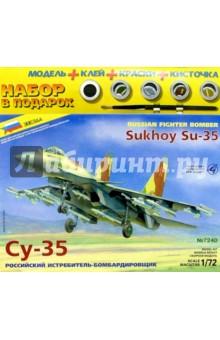 7240П/Российский истребитель-бомбардировщик Су-35 (М:1/72) нестеров су 24мр h0266b02 05a
