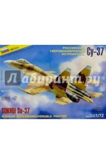 Купить Российский истребитель Су-37 (7241), Звезда, Пластиковые модели: Авиатехника (1:72)