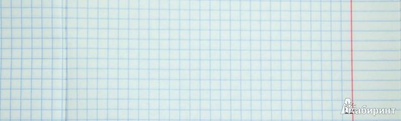 Иллюстрация 1 из 5 для Тетрадь 48 листов, А5, клетка, скоба (36434-YL/BL) | Лабиринт - канцтовы. Источник: Лабиринт