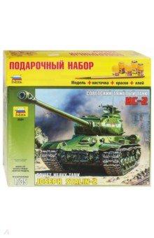Купить Сборная модель Советский тяжелый танк ИС-2 (3524П), Звезда, Бронетехника и военные автомобили (1:35)