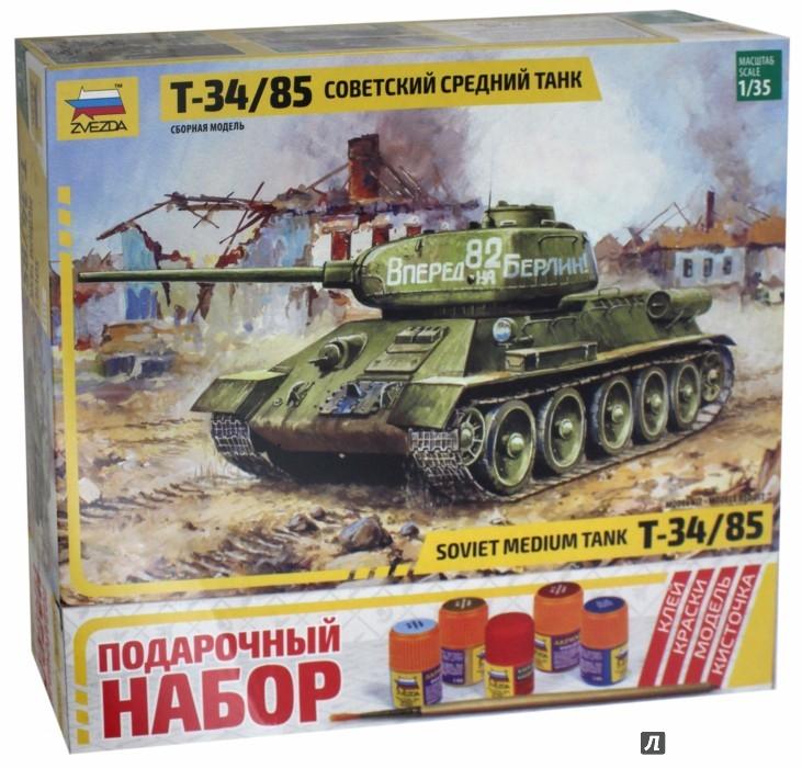 Иллюстрация 1 из 13 для 3533П/Советский средний танк Т-34/85 (М:1/35) | Лабиринт - игрушки. Источник: Лабиринт