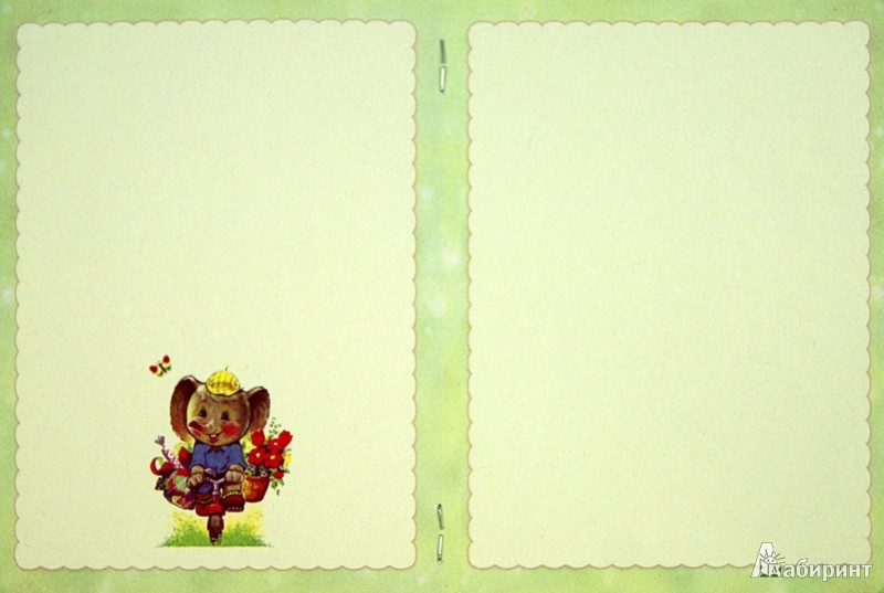 Иллюстрация 1 из 20 для Маленькое разноцветное счастье. Блокнотик для оптимистов А6   Лабиринт - канцтовы. Источник: Лабиринт