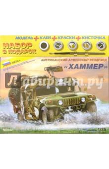 "Американский армейский вездеход ""Хаммер"" (3562П)"