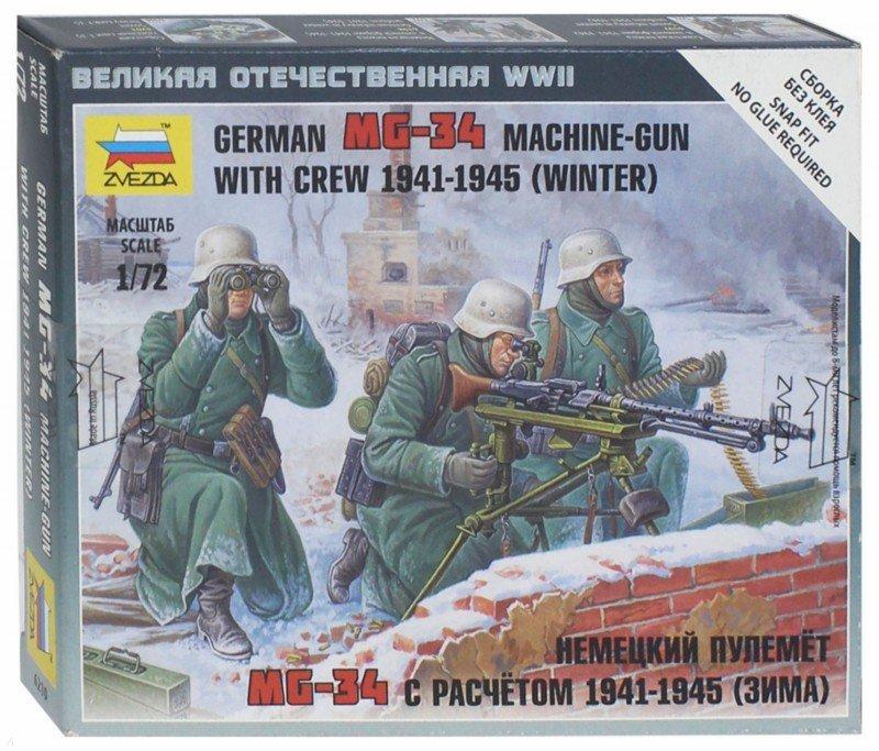 Иллюстрация 1 из 4 для Немецкий пулемет МГ-34 с расчётом 1941-1945 гг. (зима) (6210)   Лабиринт - игрушки. Источник: Лабиринт