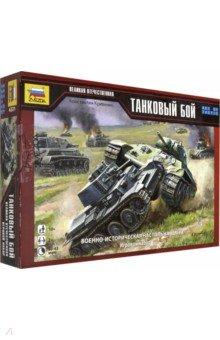 Военно-историческая настольная игра Великая Отечественная. Танковый бой (6221)