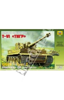 Немецкий тяжелый танк Т-VI Тигр (3646) немецкий тяжелый танк т vi тигр 3646