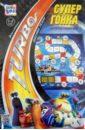 Магнитная книжка-игра ТУРБО. Супер гонка (51213)
