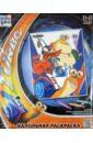 Напольная раскраска Гоночная команда Турбо (51224)