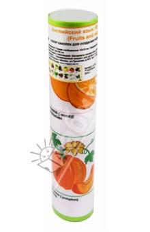Набор для создания развивающих материалов. Английский язык. Фрукты и овощи (А-146) ваза mughal l 20 х 20 х 30 см