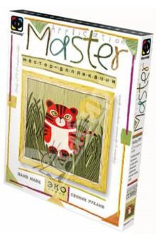 Мастер аппликация Набор №9 Тигр (257079)