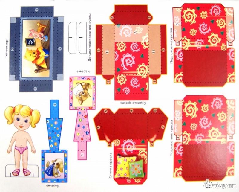 Иллюстрация 1 из 15 для Гостиная. Мебель, кукла, одежда | Лабиринт - игрушки. Источник: Лабиринт