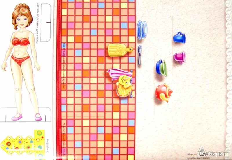 Иллюстрация 1 из 19 для Кухня. Мебель, кукла, одежда | Лабиринт - игрушки. Источник: Лабиринт