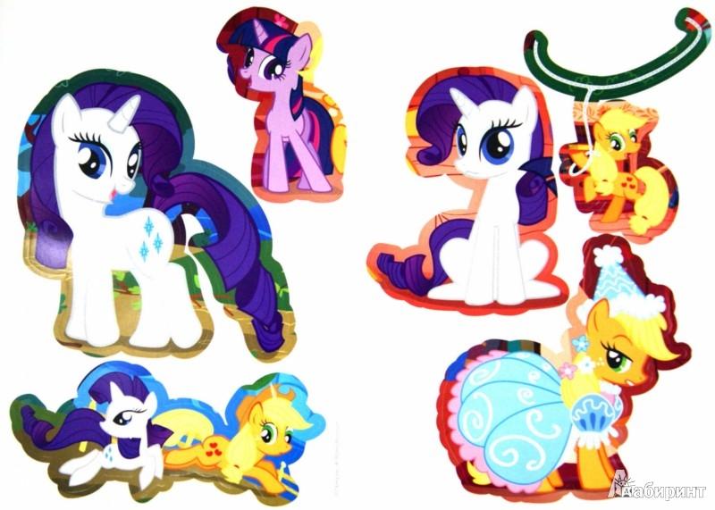Иллюстрация 1 из 11 для Мой маленький пони. Пижамная вечеринка. Мульт-сказка. Рисуй, читай, наклеивай | Лабиринт - книги. Источник: Лабиринт