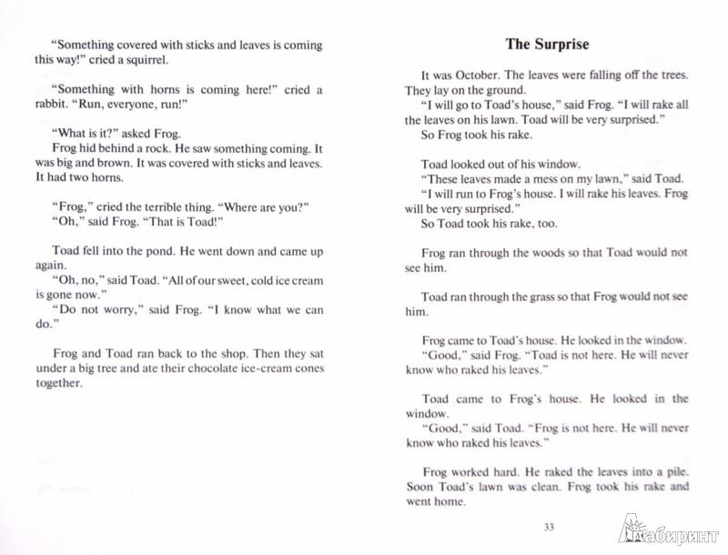 Иллюстрация 1 из 22 для Квак и Жаб. Книга для чтения на английском языке в 3-4 классах - Арнольд Лобел | Лабиринт - книги. Источник: Лабиринт