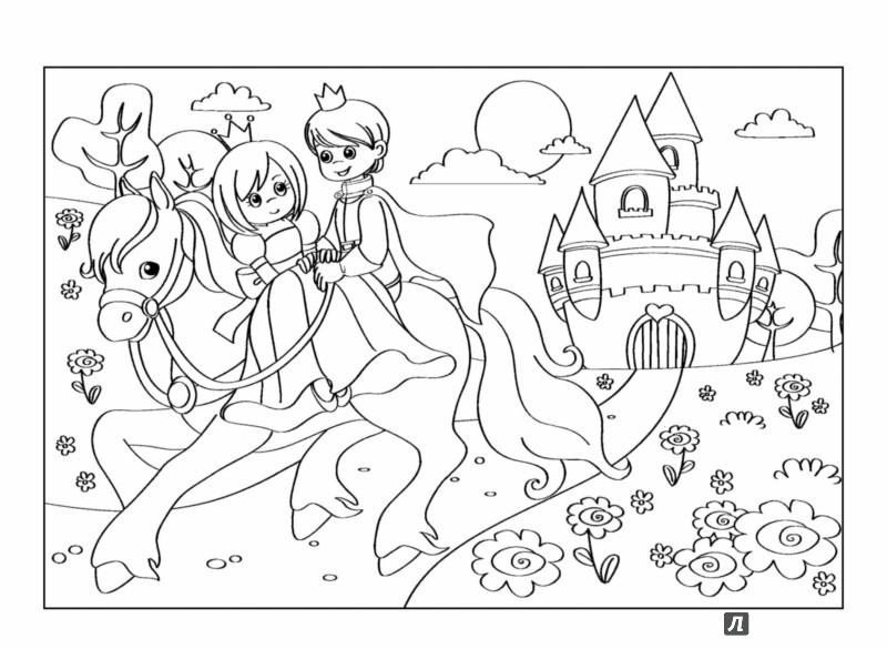 Иллюстрация 1 из 2 для Принцессы (подарочное оформление) | Лабиринт - книги. Источник: Лабиринт