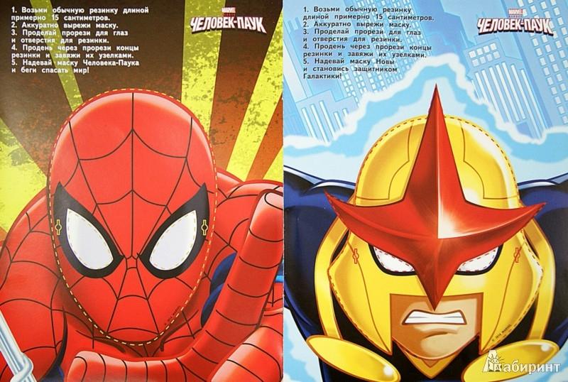 Иллюстрация 1 из 15 для Найди героя! Супергеройские задания ( с масками) | Лабиринт - книги. Источник: Лабиринт
