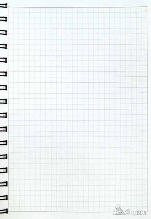 Иллюстрация 1 из 6 для Тетрадь с разделителями А6 (120 листов, черная (1) (ТПР612012)   Лабиринт - канцтовы. Источник: Лабиринт