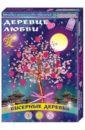 """Набор для изготовления бисерного дерева """"Деревце любви"""" (АА 46-105)"""