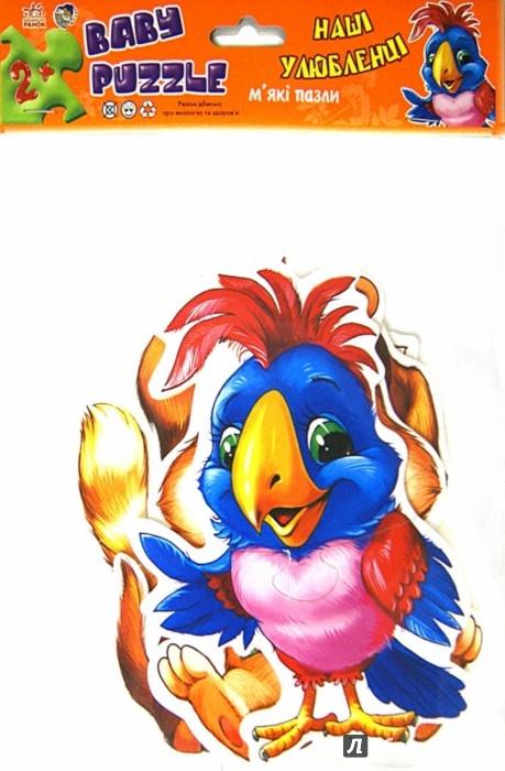 Иллюстрация 1 из 12 для Наши любимцы   Лабиринт - игрушки. Источник: Лабиринт