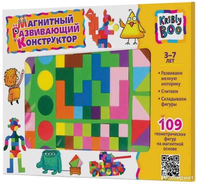 Иллюстрация 1 из 9 для Магнитный развивающий конструктор, 109 деталей (47071)   Лабиринт - игрушки. Источник: Лабиринт