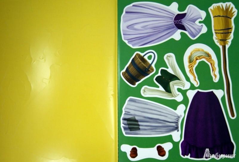 Иллюстрация 1 из 10 для Принцесса Золушка. Куклы с нарядами | Лабиринт - игрушки. Источник: Лабиринт