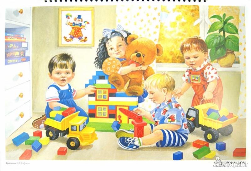 Иллюстрация 1 из 6 для Наш детский сад. Обучение дошкольников рассказыванию - Наталия Нищева   Лабиринт - книги. Источник: Лабиринт