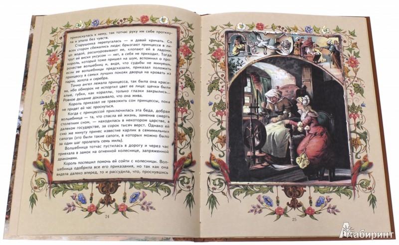 Иллюстрация 1 из 10 для Волшебные сказки - Шарль Перро | Лабиринт - книги. Источник: Лабиринт