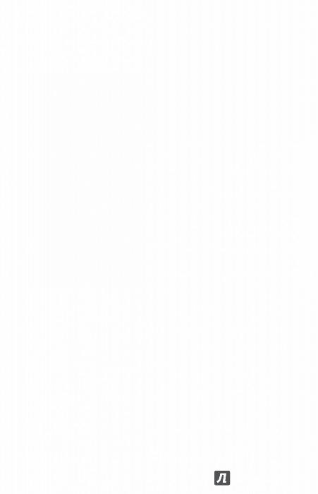 Иллюстрация 1 из 36 для Проклятие Ведьмака - Джозеф Дилейни | Лабиринт - книги. Источник: Лабиринт