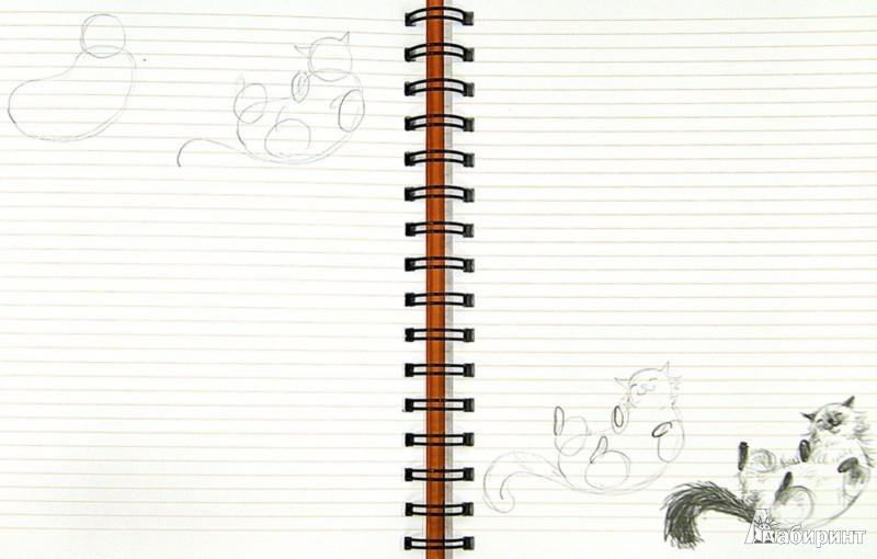 Иллюстрация 1 из 21 для SketchBook. Книга для записей и зарисовок | Лабиринт - канцтовы. Источник: Лабиринт