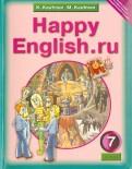 Английский язык. Happy English.ru. 7 класс. Учебник. ФГОС