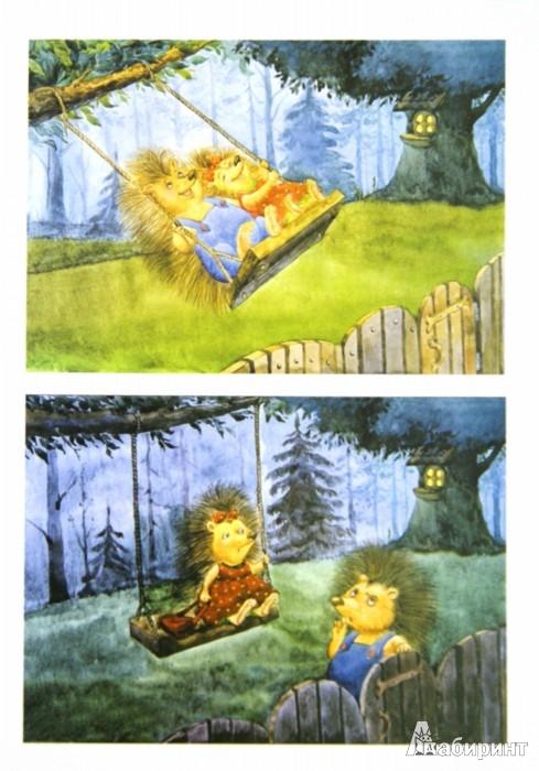 Иллюстрация 1 из 4 для Практический материал к сказкотерапии и развитию речи дошкольников - В. Титаренко | Лабиринт - книги. Источник: Лабиринт