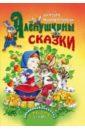 читать книгу путь русского гангстера