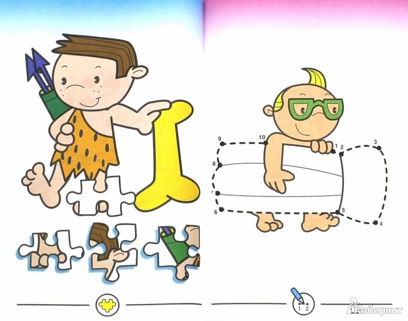 Иллюстрация 1 из 14 для Книжки для шалунишки. Игры и задания/зеленая | Лабиринт - книги. Источник: Лабиринт