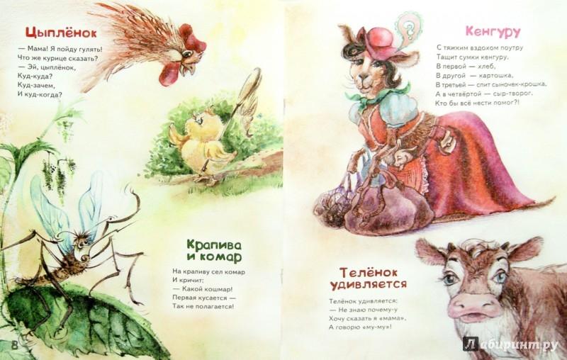 Иллюстрация 1 из 11 для Что умеет попугай? - Татьяна Шапиро | Лабиринт - книги. Источник: Лабиринт