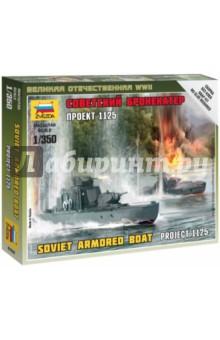Советский бронекатер Проект 1125 (6164) nowley nowley 8 6164 0 2