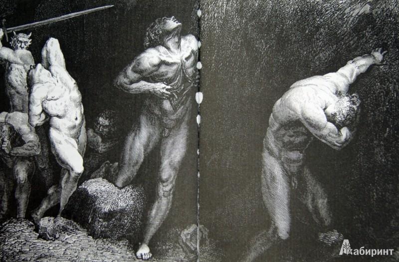 Иллюстрация 1 из 10 для Божественная комедия - Данте Алигьери | Лабиринт - книги. Источник: Лабиринт