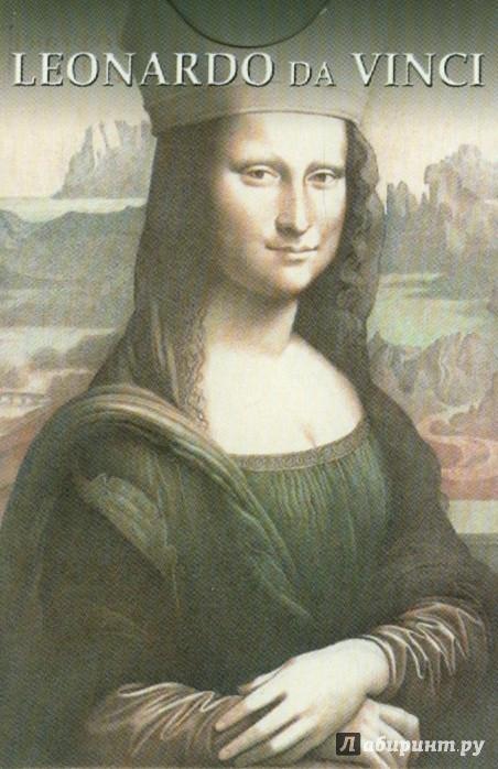 Иллюстрация 1 из 29 для Карты игральные. Леонардо да Винчи | Лабиринт - книги. Источник: Лабиринт